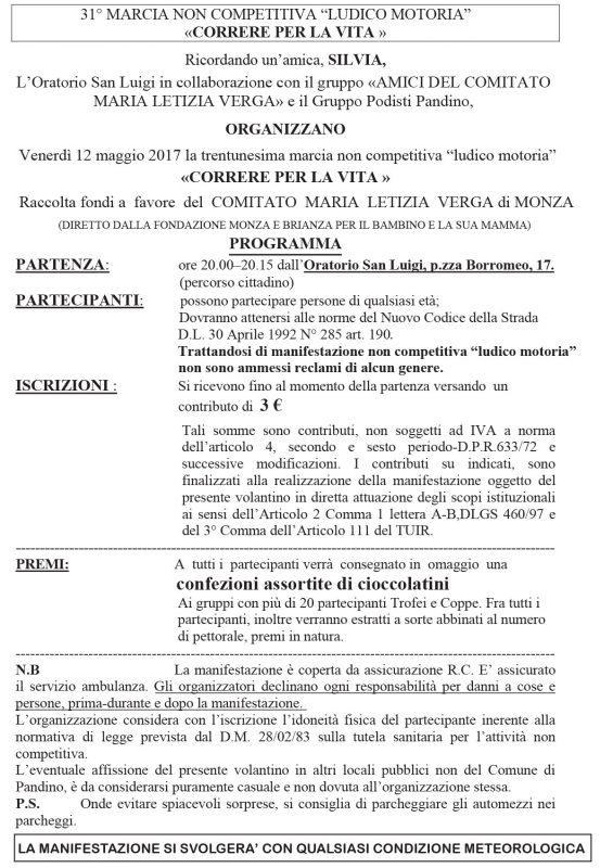 Volantino retro2017